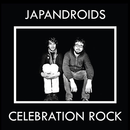 Japandroids - Celebration Rock Cover Art